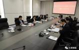 钢城区委理论学习中心组召开民主生活会专题学习研讨会