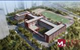 济南6所学校建设规划公示 你最期待哪一所??