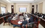 视频 | 孙述涛主持召开专题会议 研究齐鲁科创大走廊区域基础设施规划建设