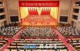 济南市政协十四届五次会议政治决议