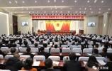 【钢城两会】钢城区十八届人大五次会议举行第二次全体会议