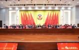 【钢城两会】钢城区政协十届五次会议胜利闭幕