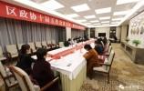 【钢城两会】钢城区委副书记、区长郅颂参加政协文体、教育界分组讨论