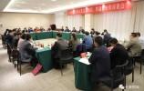 【钢城两会】钢城区委书记武树华参加政协科技、特邀界分组讨论