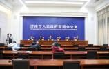 济南市教育局:学校可动态调整上下学时间 报备后可停课