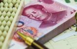 去年济南跨境人民币逆势增长近150亿元
