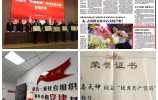 天桥民政:回顾总结鼓干劲 奋力开启新征程