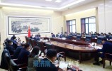孙述涛主持召开市政府常务会议 研究加强防空警报设施管理等工作