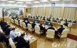 山东省委召开省级党员领导干部会议
