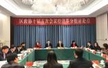 【钢城两会】钢城区委副书记刘燕飞参加政协经济界分组讨论