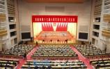 济南市第十七届人民代表大会第三次会议闭幕?
