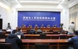 济南:举报安全生产重大事故隐患等三类问题 奖励1千至3万