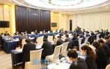 济南市委常委会召开会议 学习贯彻习近平总书记重要讲话重要指示精神