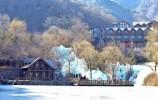 泉城冬韵集结地 九如山度假风景区静享浪漫时光