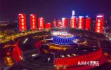 一场城市夜宴 把济南城从空中推向世界