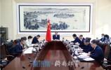 视频 | 孙述涛主持召开市政府常务会议 研究法治政府建设等工作