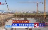 建设强省会 | 历城:加快建设省会东部现代化强区