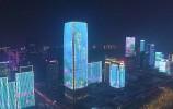 把经典三人跑得快故事映在楼宇巨幕,元宵节的泉城很像画