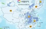24日夜间济南将迎雨夹雪!气温持续刷新低