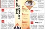 人民日报年轻记者到济南走基层:一个小区内竟有20多支文化队伍?