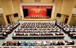 视频 | 中国共产党济南市第十一届纪律检查委员会第六次全体会议公报