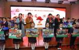 清澈的爱 只为中国 ——济南市经十一路小学2021年春季开学典礼隆重举行