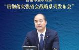 图话 | 山东省实验中学北校区来了 省会经济圈将共享文旅同城待遇!?