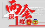 深1度 | 全国人大代表陈雪萍建议建立农民工工资支付保障制度
