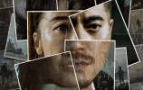 《猎心之血亲》定档4月16日 微反应刑侦技术原型故事首次震撼呈现