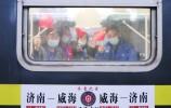 """济铁开行首趟""""夕发朝至""""旅游专列"""