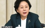 深1度 | 全国政协委员雷杰:建议支持济南建设国
