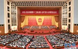 读报告 | 总理政府工作报告中的济南机遇与期待