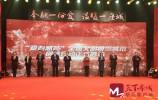 """2020""""爱涌泉城""""公益评选颁奖暨""""爱心赋能""""全国文明典范城市创建行动启动"""