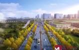 保障黄河大道一期项目建设 济南拟征收32个村庄土地