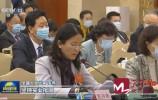 央视《新闻联播》 | 齐鲁制药集团总裁李燕:承担创新责任 坚持实业报国