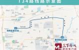 濟南將有113條公交線路可與地鐵2號線換乘接駁,近期陸續開通11條