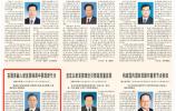 """人民日报刊发刘家义代表""""两会声音"""":在服务融入新发展格局中展现新作为"""