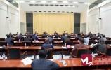 视频 | 2021亚信金融峰会筹备工作调度会召开 孙述涛主持并讲话