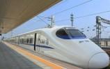 4月10日零时起实施新列车运行图 济南百余趟列车开往红色旅游地市