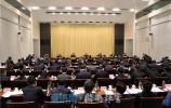 市委常委会召开会议 学习贯彻习近平总书记重要指示精神