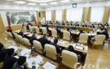 山东省扶贫开发领导小组召开全体会议
