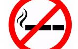 济南室内公共场所和工作场所拟全面禁烟,电子烟也不行!