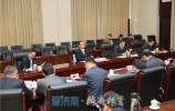 济南黄河生态风貌带规划专题会召开 孙述涛主持