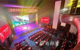 济南市职工庆祝五一劳动节文艺晚会举行 孙立成参加活动