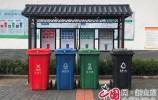 垃圾桶合理布局——1人、2人、多人(上)