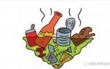 方便垃圾分类的垃圾桶布局 ——三室的房子