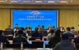 济南制造 天下共享 2021济南地产品展示交易会将于6月中旬重燃泉城