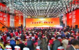 新黄河客户端上线仪式举行 孙立成何桂立杨谷孙述涛参加活动