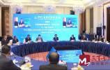 多元包容 开放务实 济南—亚信国家地方合作圆桌会举行