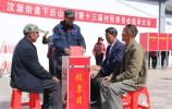 钢城区村(居)委会换届选举试点观摩会举行